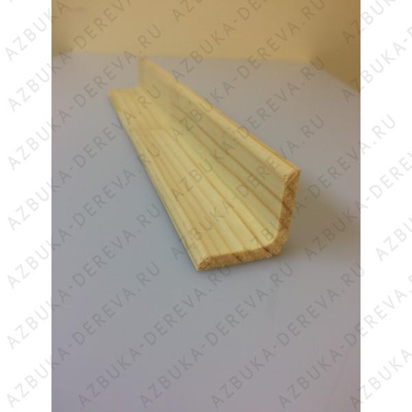 Уголок 30 деревянный гладкий внутренний.