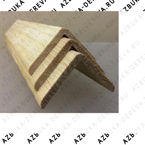 Уголок деревянный 50 мм. сосновый гладкий
