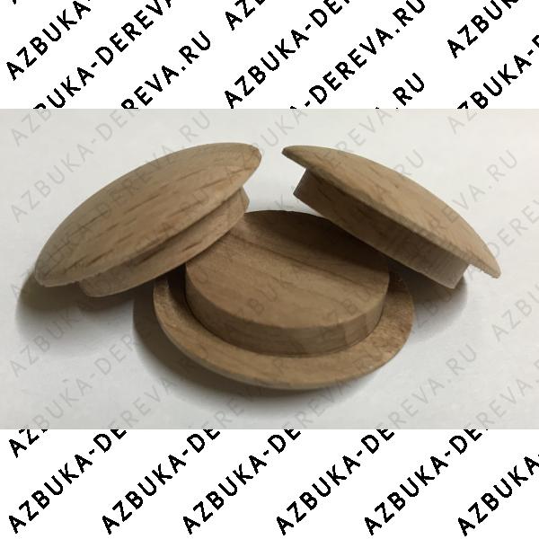 Заглушка деревянная Бук 25 х 33 мм