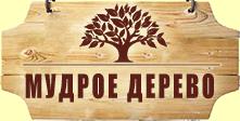 Мудрое Дерево - Лучший магазин в Одинцово. Мудрое дерево продажа деревянных изделий для строительства и ремонта.